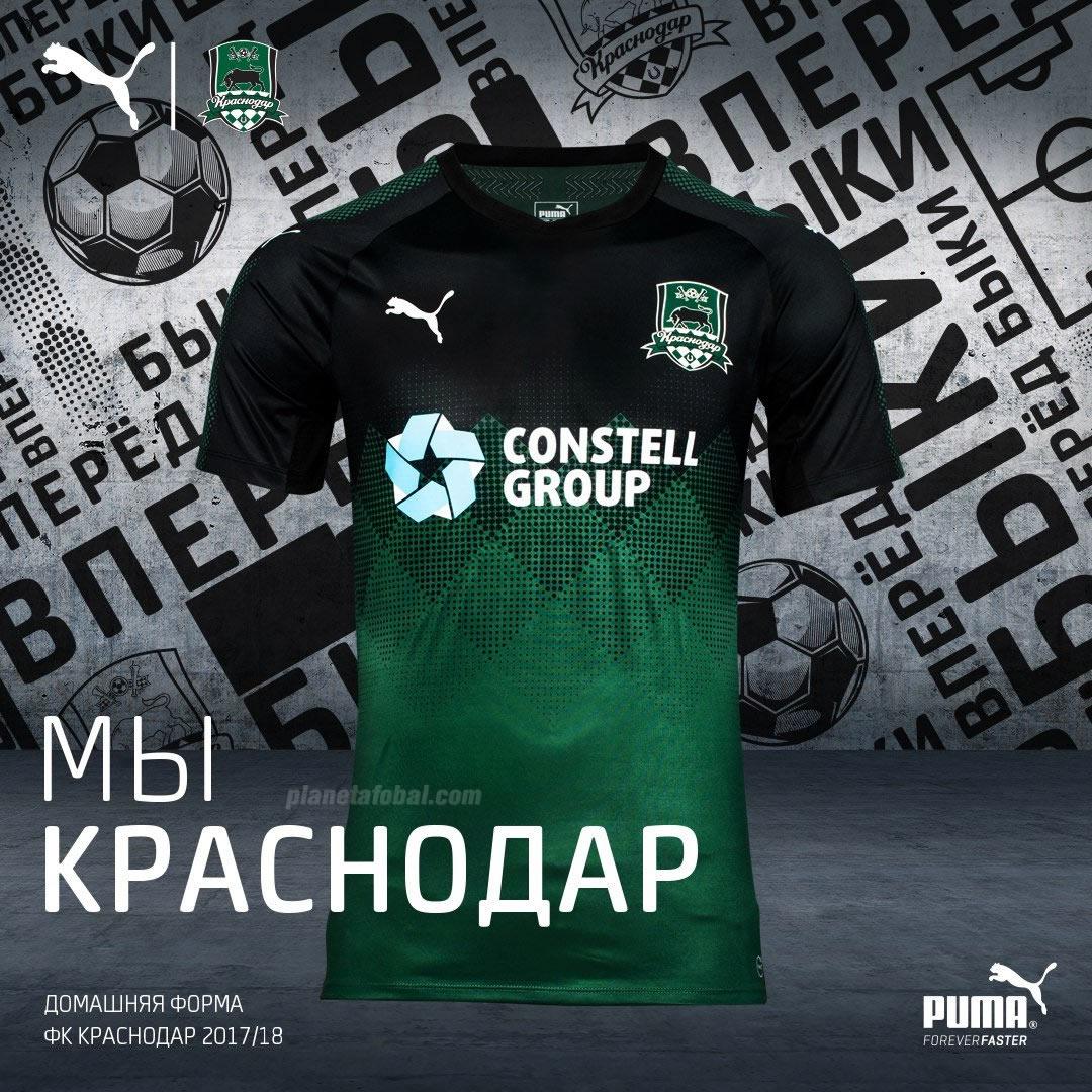 Camisetas Puma Del Fc Krasnodar 2017 18
