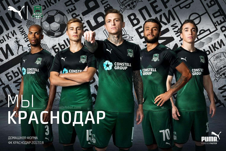 Camiseta titular del FC Krasnodar | Foto Puma