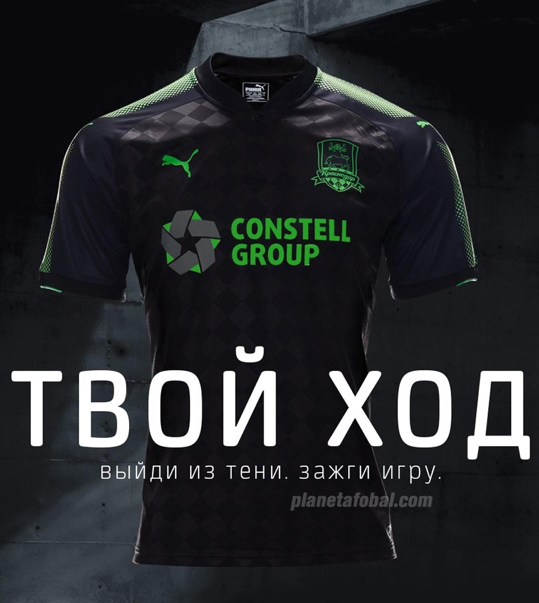 Tercera camiseta Puma del FC Krasnodar | Foto Web Oficial