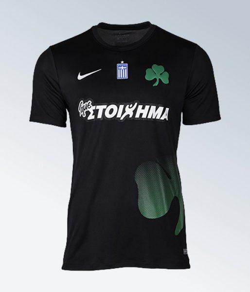 Camiseta suplente Nike del Panathinaikos F.C | Foto Web Oficial