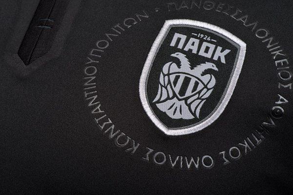 Camiseta suplente Macron del PAOK | Foto Web Oficial