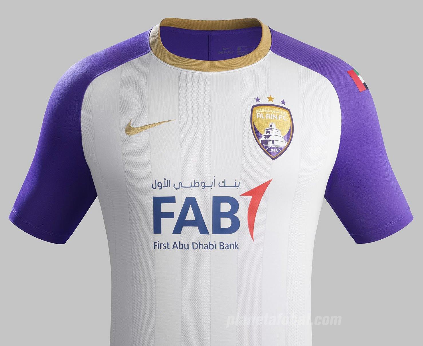 Camiseta suplente del Al Ain FC | Foto Web Oficial