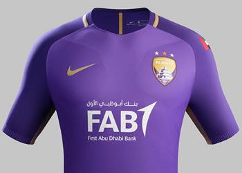 Camiseta titular del Al Ain FC | Foto Web Oficial