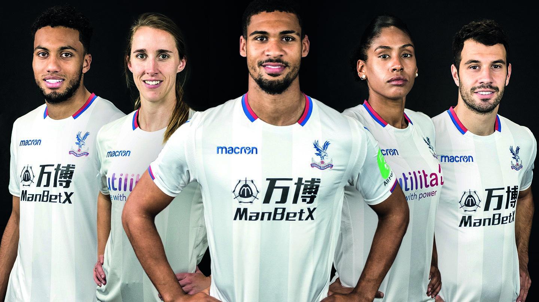 Tercera camiseta del Crystal Palace | Foto Web Oficial