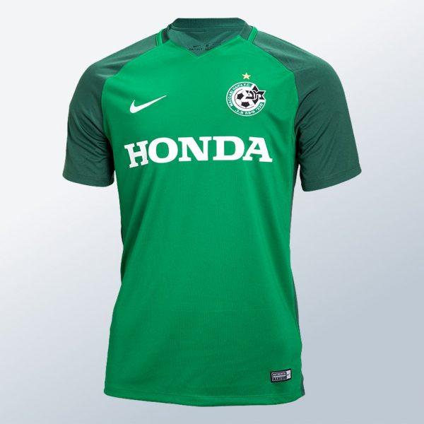 Camiseta suplente Nike del Maccabi Haifa | Foto Web Oficial