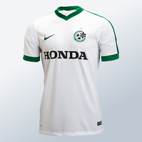 Cuarta camiseta Nike del Maccabi Haifa | Foto Web Oficial