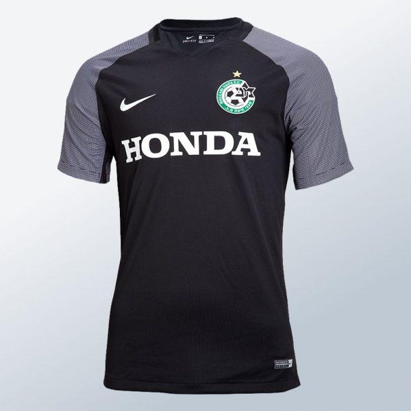 Tercera camiseta Nike del Maccabi Haifa | Foto Web Oficial