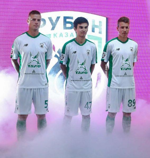 Camiseta suplente New Balance del Rubin Kazan | Foto Web Oficial