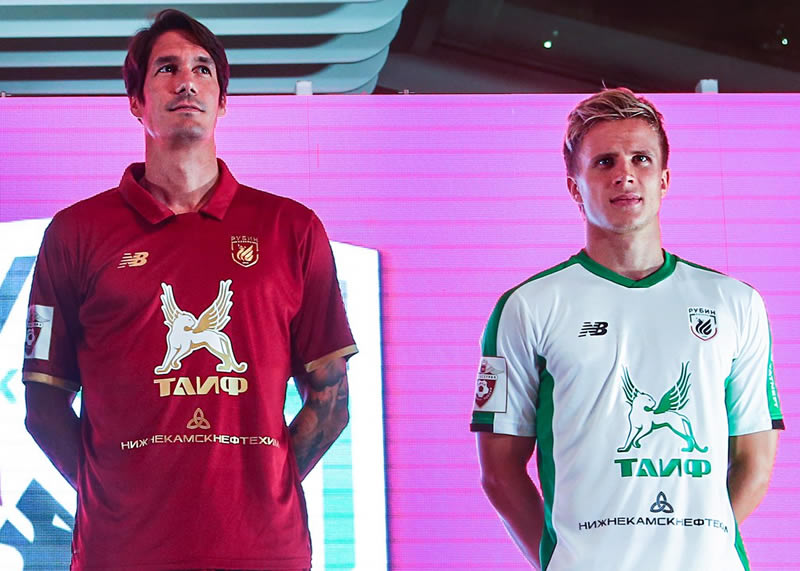 Nuevas camisetas New Balance del Rubin Kazan | Foto Web Oficial
