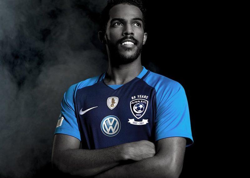 Tercera camiseta Nike del Al Hilal   Foto Web Oficial