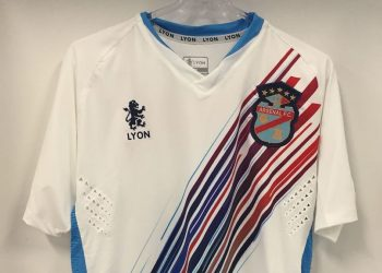 Nuevo kit alternativo Lyon de Arsenal | Foto Twitter Oficial