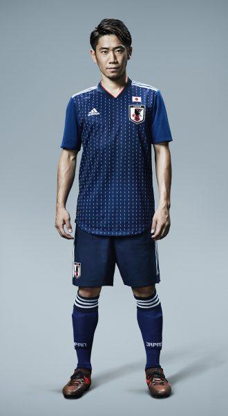 Camiseta titular Mundial 2018 de Japón | Foto Adidas