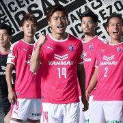 Camisetas Puma del Cerezo Osaka 2018 | Imágenes Web Oficial