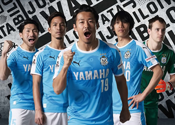 Camiseta titular del Júbilo Iwata | Imagen Web Oficial
