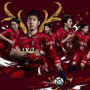 Camiseta titular del Kashima Antlers   Imagen Nike
