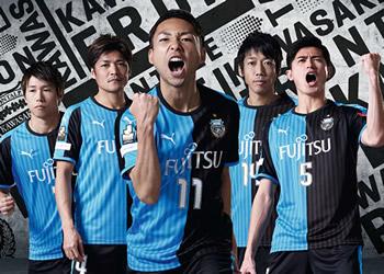 Kits Puma del Kawasaki Frontale | Imagenes Web Oficial