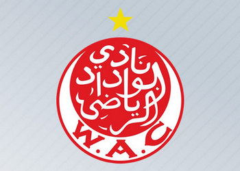 Camisetas del Wydad Athletic Club | Macron