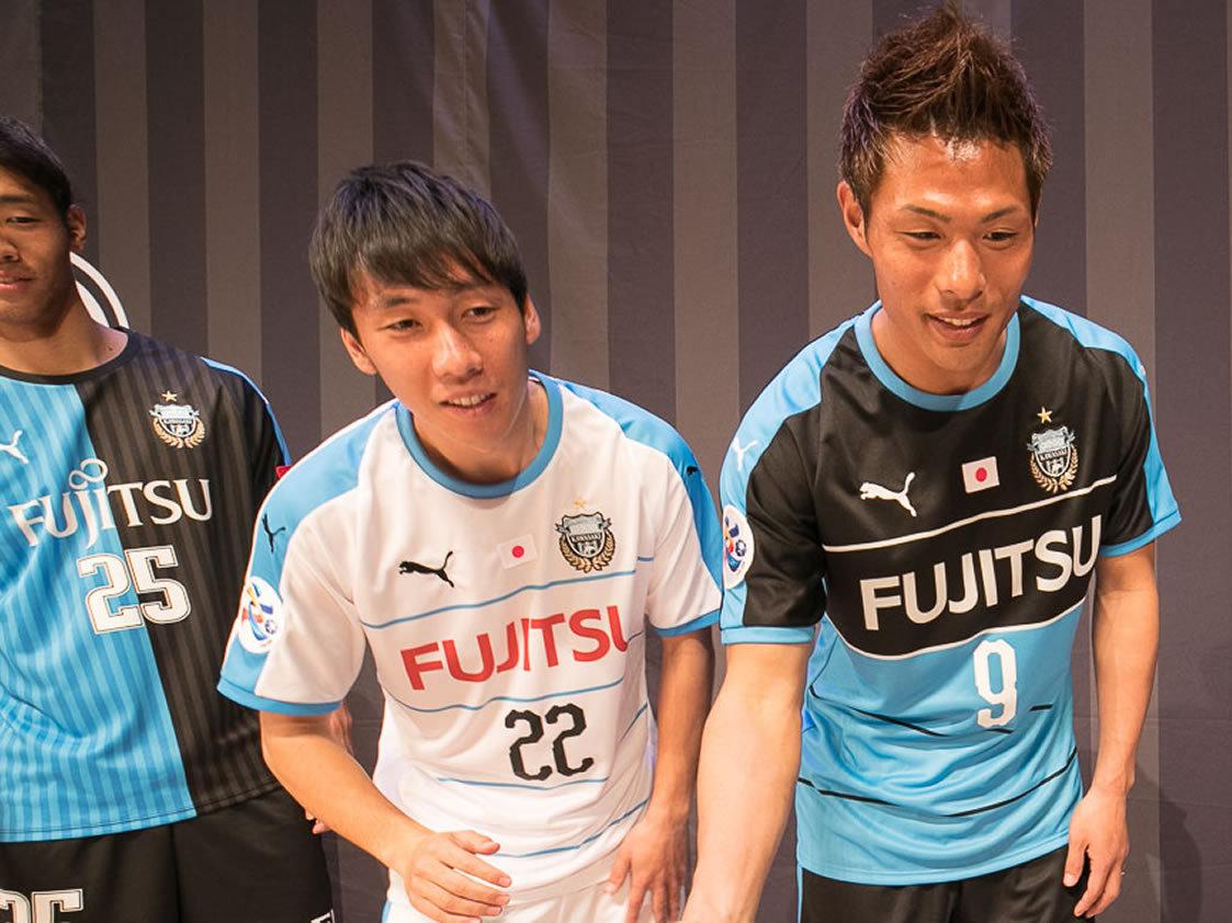 Kits Puma del Kawasaki Frontale ACL 2018 | Foto Web Oficial