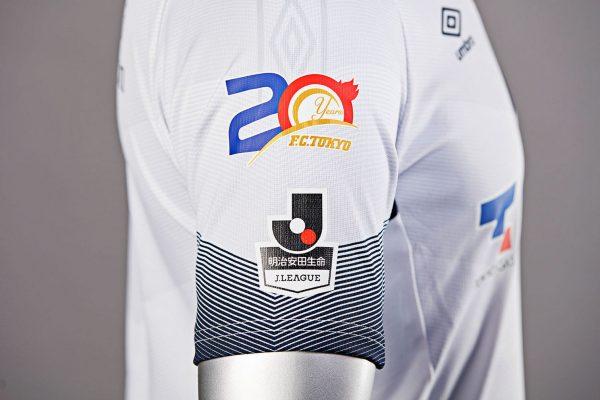 Camiseta suplente 2018 del FC Tokyo | Foto Umbro