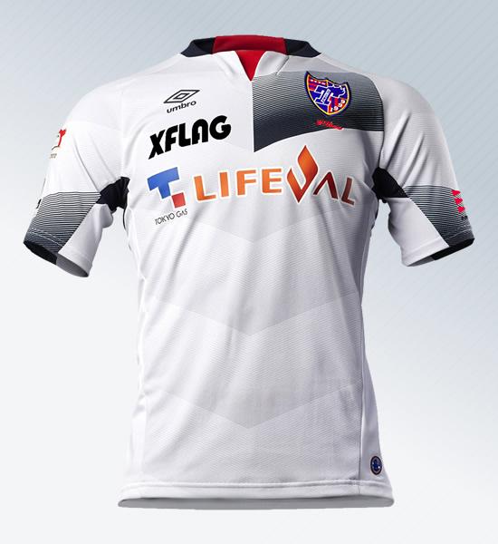 Camiseta suplente 2018 del FC Tokyo   Foto Umbro