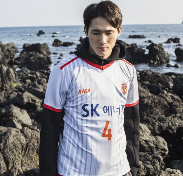 Camiseta suplente 2018 del Jeju United | Foto Web Oficial