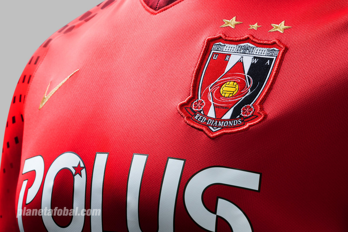 Camiseta titular del Urawa Red Diamonds 2018 | Foto Nike