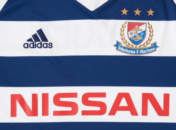 Camiseta suplente 2018 del Yokohama Marinos | Imagen Web Oficial