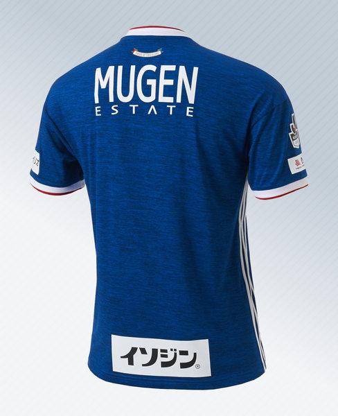 Camiseta titular 2018 del Yokohama Marinos | Imagen Web Oficial