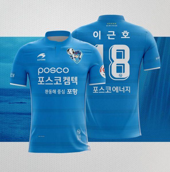 Camiseta suplente Astore del FC Pohang Steelers | Foto Web Oficial