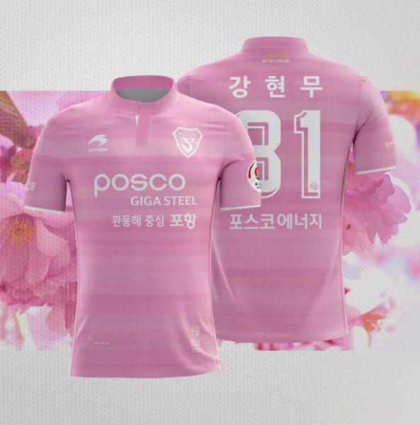 Camiseta de portero Astore del FC Pohang Steelers | Foto Web Oficial
