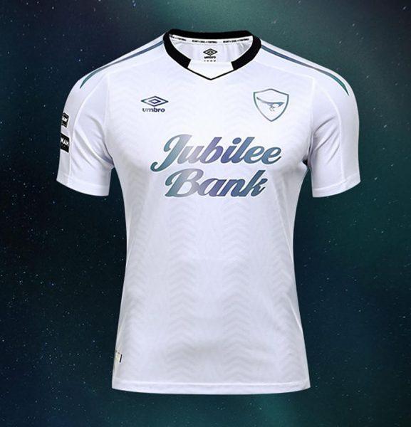 Camiseta suplente Umbro del Seongnam FC | Imagen Facebook Oficial