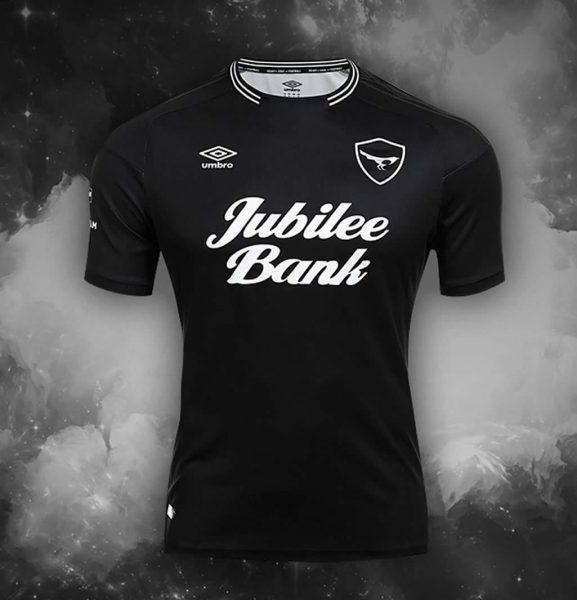 Camiseta titular Umbro del Seongnam FC | Imagen Facebook Oficial