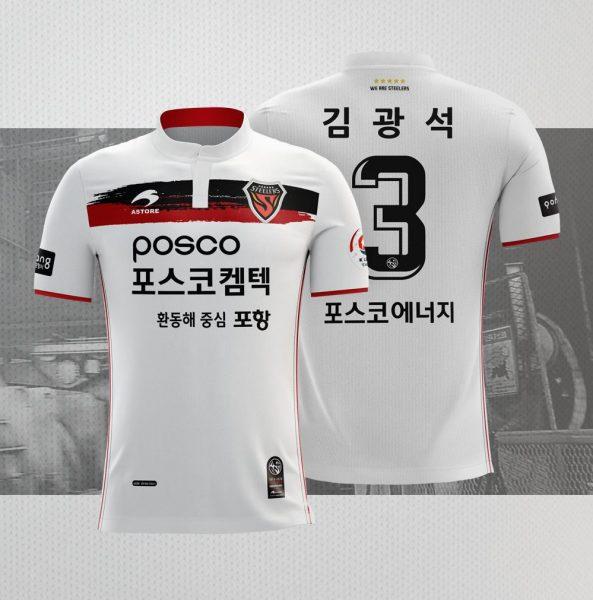 Tercera camiseta Astore del FC Pohang Steelers | Foto Web Oficial