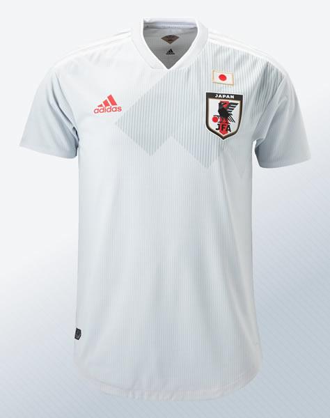 Camiseta suplente de Japón Mundial 2018 | Imagen Adidas