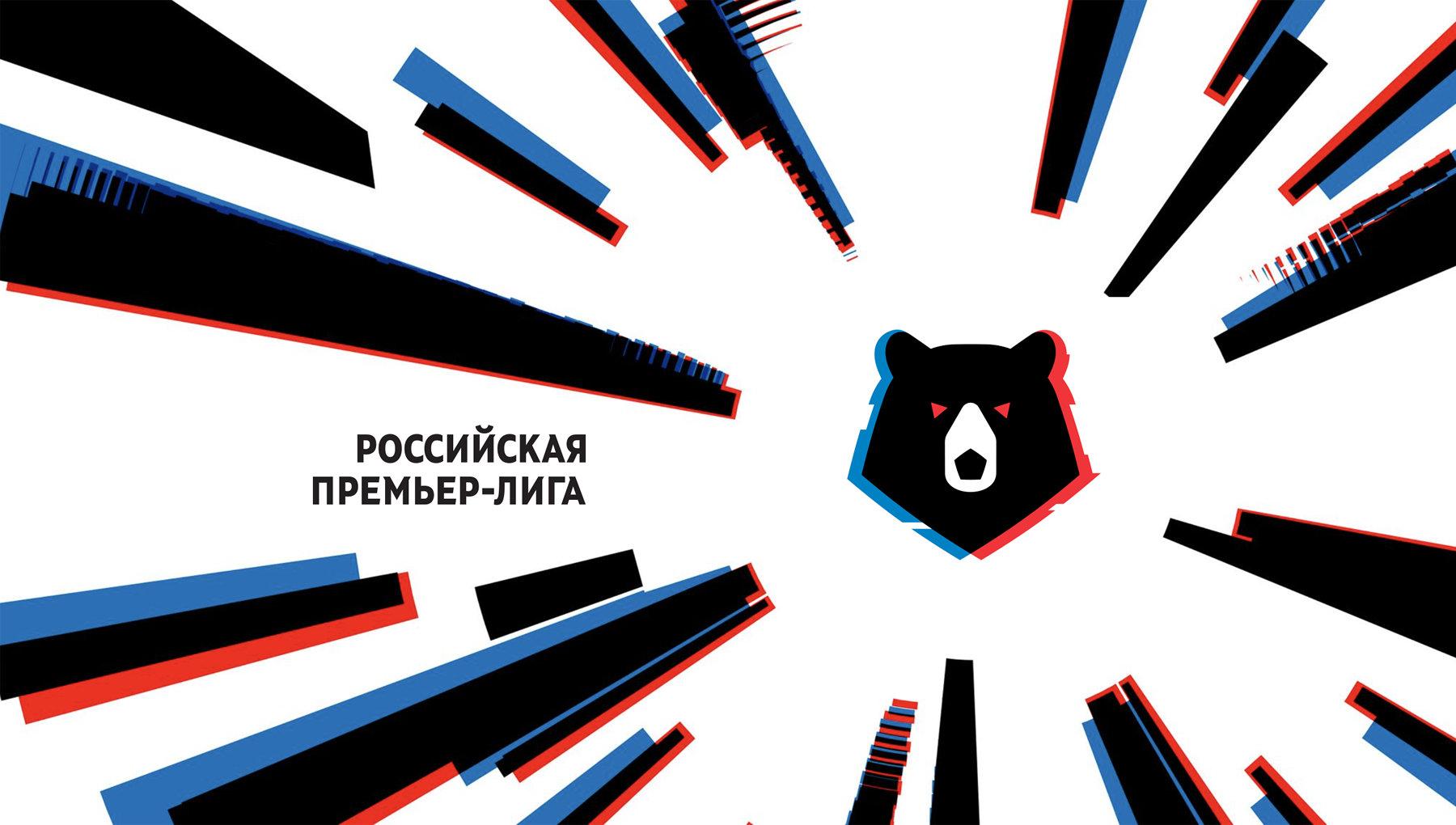 Nuevo logo de la Premier League de Rusia | Imagen RFPL