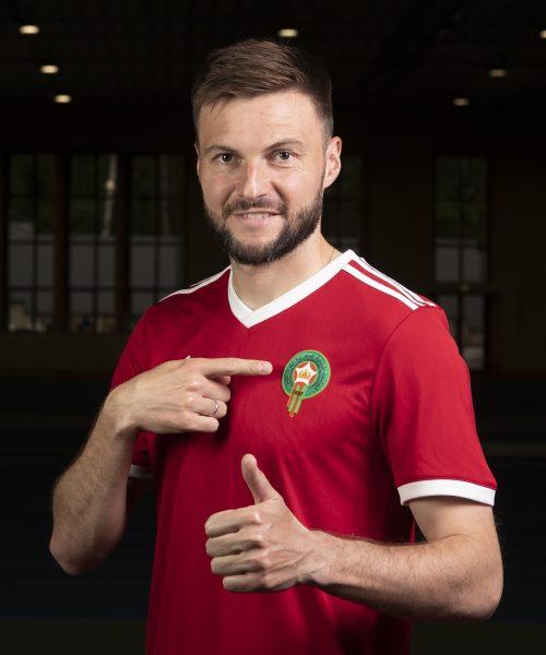 Camiseta titular Adidas de Marruecos Mundial 2018 | Foto FIFA