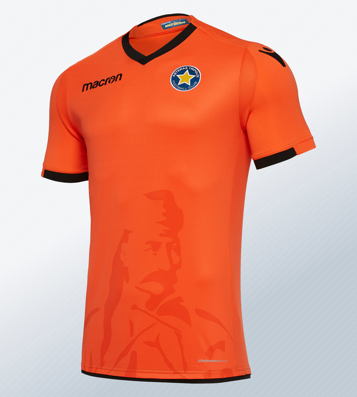 Camiseta suplente 2018/19 del Asteras Tripolis | Imagen Macron
