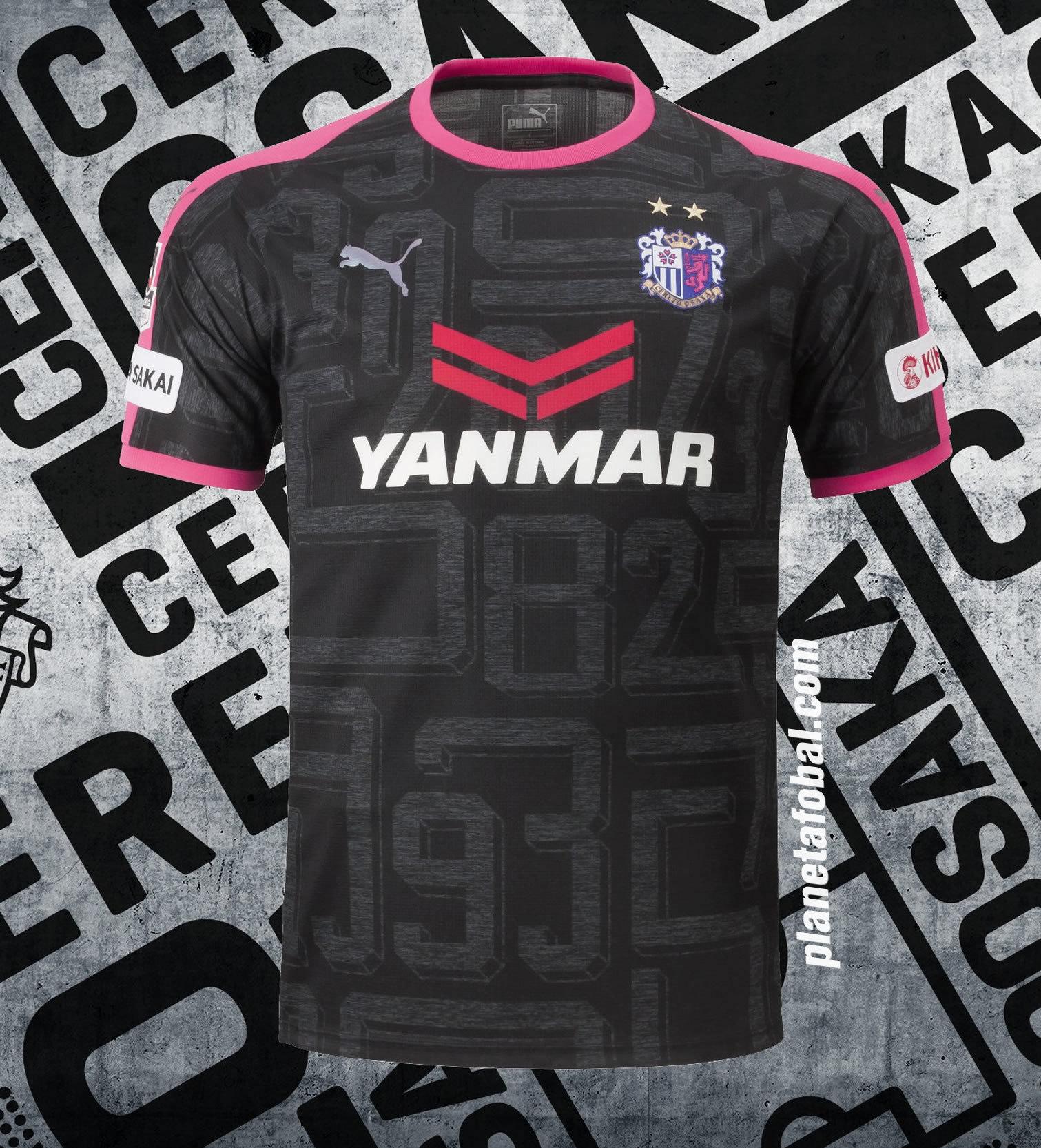 "Camiseta ""Edición Limitada"" 2018 del Cerezo Osaka | Imagen Puma"
