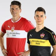Camisetas alternativas del VfB Stuttgart | Foto web oficial