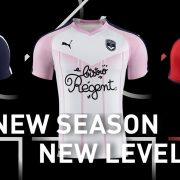 Camisetas Puma el Girondins de Bordeaux 2018/19 | Imagen Web Oficial