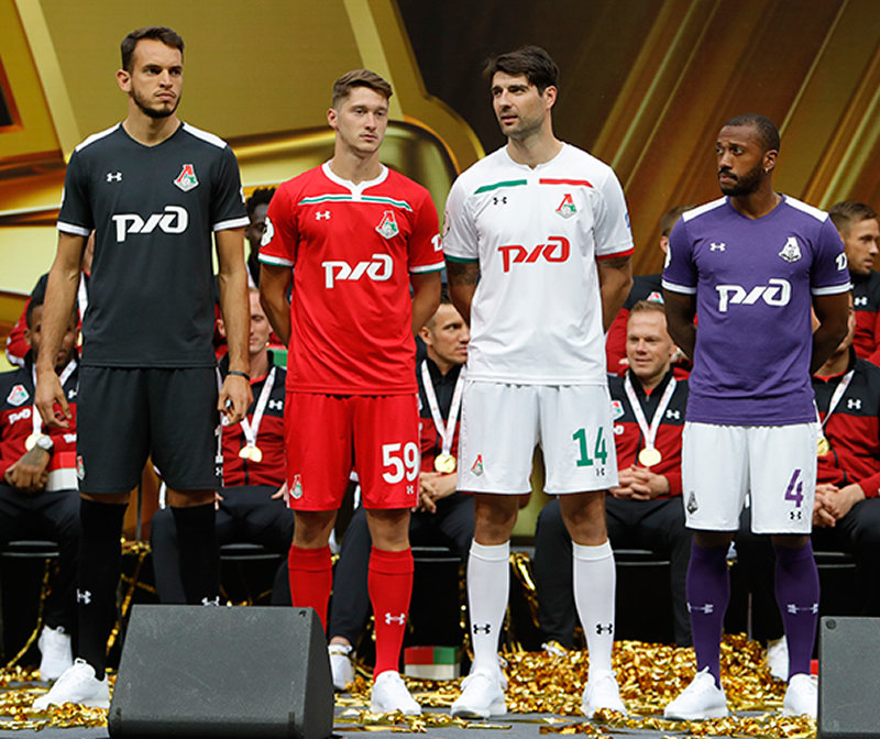 Camisetas Under Armour del FC Lokomotiv | Imagen Web Oficial