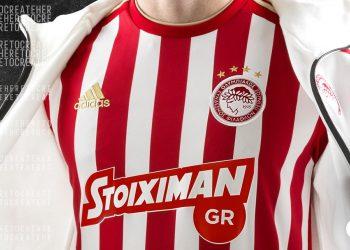 Camiseta titular Adidas del Olympiacos 2018/19 | Imagen Web Oficial