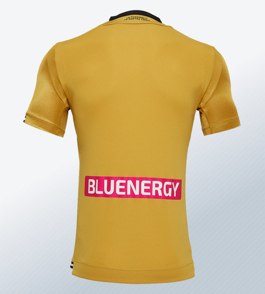 Camiseta suplente Macron del Udinese Calcio 2018/19 | Imagen Web Oficial