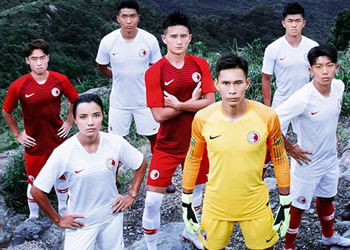 Camisetas Nike de Hong Kong 2018/19 | Imagen HKFA