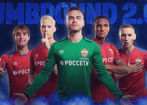Camisetas Umbro del CSKA de Moscú 2018/2019 | Imagen Web Oficial