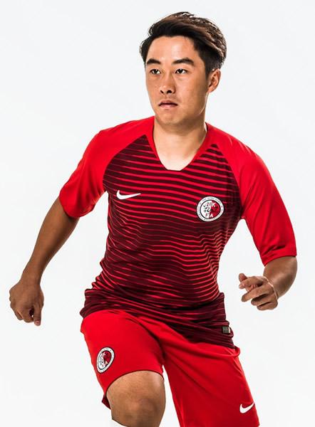 Camiseta titular Nike de Hong Kong 2018/19 | Imagen HKFA