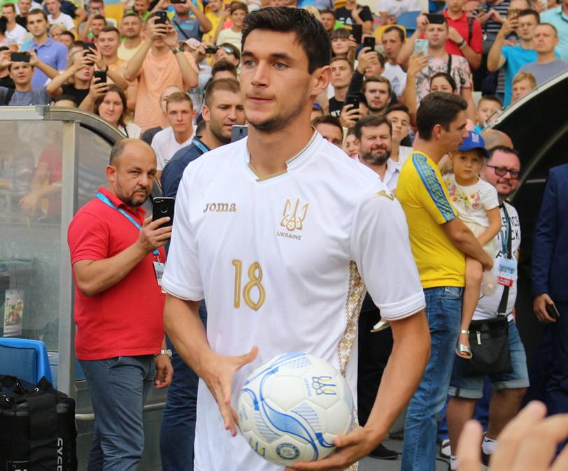 Tercera camiseta Joma de Ucrania | Imagen Twitter FFU