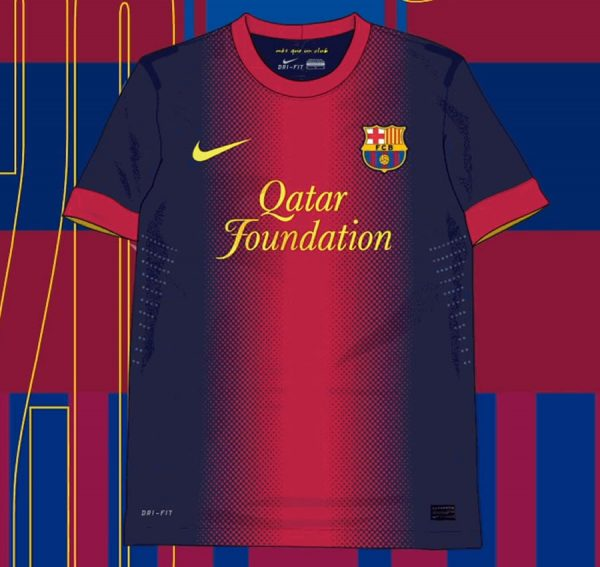 Camiseta titular de la Temporada 2012/13 | Imagen Nike