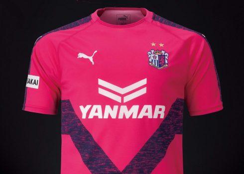 Camiseta titular 2019 del Cerezo Osaka | Imagen Puma