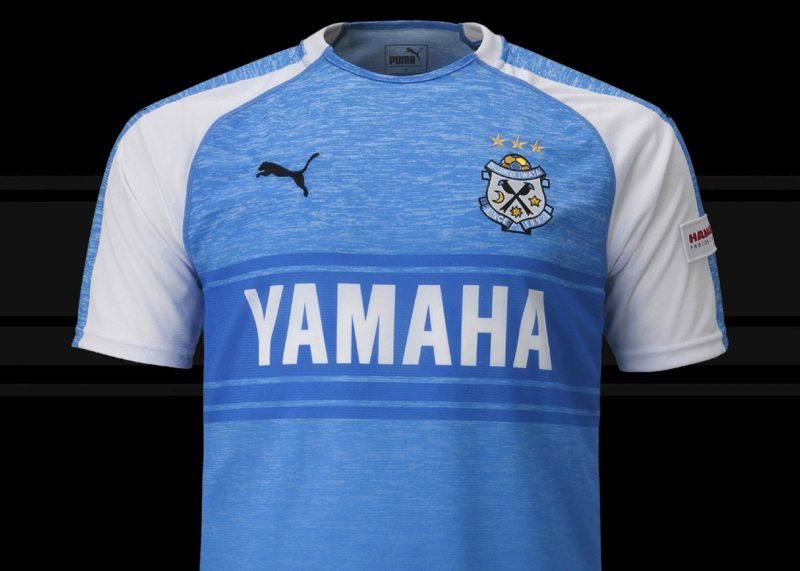 Camiseta titular Puma del Júbilo Iwata 2019 | Imagen Web Oficial